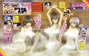 Rating: Questionable Score: 31 Tags: amisaki_ryouko bathing kawakami_momoyo maji_de_watashi_ni_koi_shinasai! mayuzumi_yukie naked shiina_miyako User: Radioactive
