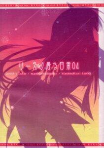 Rating: Safe Score: 3 Tags: hinamatsuri_touko moehina_kagaku paper_texture riesz seiken_densetsu seiken_densetsu_3 User: MirrorMagpie
