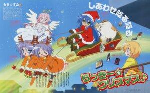 Rating: Safe Score: 9 Tags: christmas hiiragi_kagami hiiragi_tsukasa izumi_konata lucky_star patricia_martin sakamoto_kazuya takara_miyuki User: vita