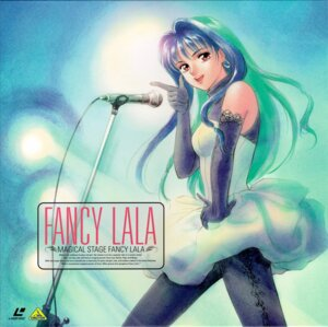 Rating: Safe Score: 5 Tags: disc_cover dress fancy_lala mahou_no_stage_fancy_lala shinohara_miho takada_akemi User: Radioactive