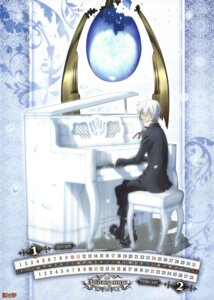 Rating: Safe Score: 13 Tags: allen_walker calendar d.gray-man male User: Radioactive