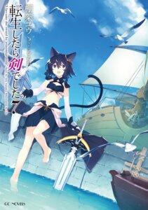 Rating: Safe Score: 17 Tags: animal_ears nekomimi ruroo sword tail tensei_shitara_ken_deshita wet User: kiyoe