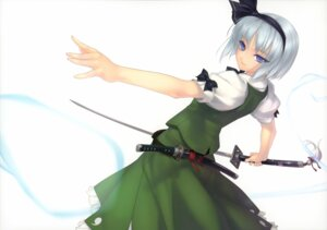 Rating: Safe Score: 27 Tags: enhance_heart konpaku_youmu rokuwata_tomoe sword touhou User: midzki