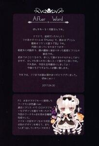 Rating: Safe Score: 8 Tags: chibi dress gothic_lolita lolita_fashion tsukikage_nemu User: kiyoe