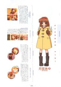 Rating: Safe Score: 4 Tags: aizawa_yuichi kanon tsukimiya_ayu User: lzcli