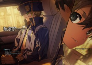 Rating: Safe Score: 8 Tags: abec kirito male sword_art_online User: kiyoe