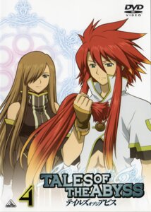 Rating: Safe Score: 4 Tags: disc_cover dress hishinuma_yoshihito luke_fone_fabre open_shirt tales_of tales_of_the_abyss tear_grants User: Sakura18