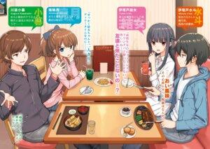 Rating: Safe Score: 13 Tags: irido_mizuto irido_yume kawanami_kogure mamahaha_no_tsurego_ga_moto_kano_datta minami_akatsuki sweater takayaki User: kiyoe