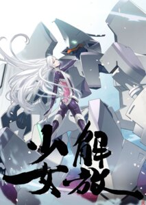 Rating: Safe Score: 19 Tags: bodysuit kaihou_shoujo kozaki_yuusuke mecha oozora_shouko User: WhiteExecutor