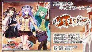 Rating: Safe Score: 7 Tags: hazuki_touya kikkou_sadamune megane pantyhose peroshi seifuku sweater sword tenka_hyakken tenmaso thighhighs tsuruga_masamune yumekiri_kunimune User: zyll