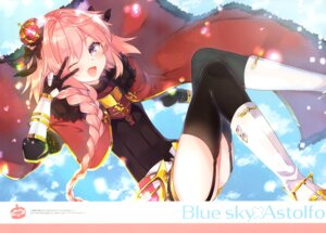 Rating: Safe Score: 5 Tags: astolfo_(fate) fate/grand_order gomano_rio stockings tagme thighhighs trap User: Radioactive