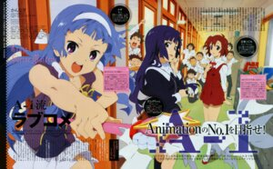 Rating: Safe Score: 9 Tags: aoba_tsugumi kannagi_crazy_shrine_maidens matsuo_yuusuke nagi seifuku zange User: Radioactive