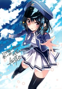 Rating: Safe Score: 26 Tags: autographed hyuga_tsubame megane sakuragi_ren thighhighs uniform valkyrie_impulse User: Hatsukoi
