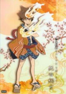 Rating: Safe Score: 5 Tags: katekyo_hitman_reborn! male sawada_tsunayoshi User: LulukoVladmont