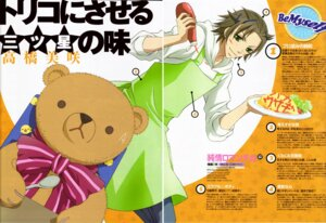 Rating: Safe Score: 1 Tags: bleed_through fixme gap junjou_romantica male misaki_takahashi User: charunetra