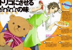Rating: Safe Score: 1 Tags: bleed_through fixme gap junjou_romantica male misaki_takahashi User: charunetra