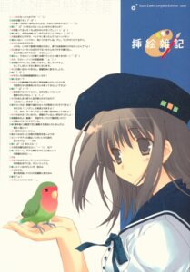 Rating: Safe Score: 7 Tags: cut_a_dash!! mitsumi_misato seifuku User: Radioactive