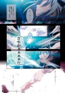 Rating: Safe Score: 0 Tags: bell's_brand izumi_bell miki_sayaka puella_magi_madoka_magica sakura_kyouko User: Hatsukoi