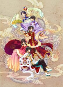 Rating: Safe Score: 12 Tags: china hetalia_axis_powers hong_kong japan kagalin korea taiwan User: Radioactive