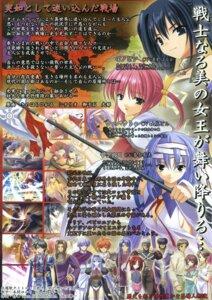 Rating: Explicit Score: 3 Tags: kinohara_hikaru palmyra User: admin2