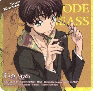 Rating: Safe Score: 6 Tags: code_geass ishida_kana kururugi_suzaku male screening User: Aurelia