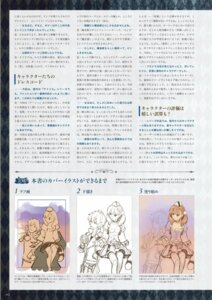 Rating: Safe Score: 1 Tags: atelier atelier_escha_&_logy digital_version escha_malier hidari jpeg_artifacts logix_ficsario text User: Shuumatsu