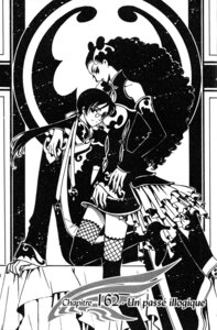 Rating: Safe Score: 5 Tags: clamp dress fishnets heels kyle_rondart megane monochrome thighhighs tsubasa_reservoir_chronicle xing_huo User: charunetra