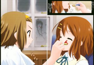 Rating: Safe Score: 5 Tags: fixme gap goyacchi hirasawa_yui k-on! purimomo tainaka_ritsu User: Kalafina