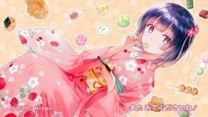 Rating: Safe Score: 45 Tags: endcard hiten kimono minazuki_shigure neko_works nekopara User: kotorilau