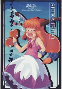 Rating: Safe Score: 2 Tags: ibuki_suika maikaze screening tokine touhou User: Sangwoo