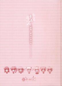Rating: Safe Score: 1 Tags: hiiragi_chiyoko kiss_x_demon_lord_x_darjeeling kuyou_sarasa lycerisious_h._kirigasaki marmalade nanase_yuuna sanjouji_shinobu shidou_kozue yashiro_tsubasa User: lixiaofossil