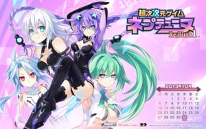 Rating: Safe Score: 36 Tags: black_heart bodysuit calendar choujigen_game_neptune cleavage compile_heart felistella green_heart idea_factory purple_heart thighhighs tsunako wallpaper white_heart User: sy1412