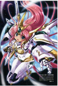 Rating: Safe Score: 8 Tags: komatsu_e-ji mecha_musume super_robot_wars valsione_r User: admin2