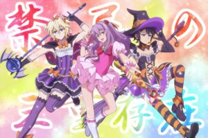 Rating: Safe Score: 25 Tags: crossdress dress fcc heels hiiragi_shinoa hyakuya_mikaela hyakuya_yuuichirou owari_no_seraph thighhighs weapon witch User: Mr_GT