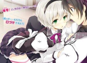 Rating: Safe Score: 16 Tags: rakudai_kishi_no_cavalry seifuku thighhighs won_(az_hybrid) User: kiyoe