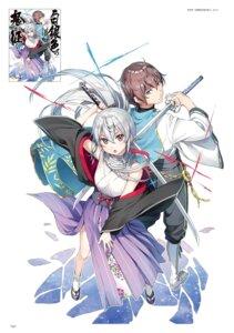 Rating: Safe Score: 14 Tags: imouto_sae_ireba_ii. japanese_clothes kantoku sword User: kiyoe