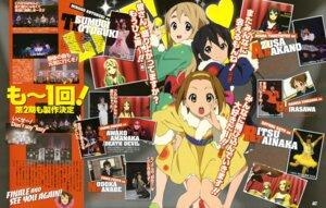 Rating: Safe Score: 12 Tags: horiguchi_yukiko k-on! kotobuki_tsumugi nakano_azusa tainaka_ritsu User: blooregardo