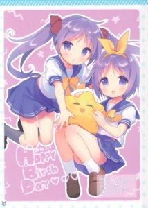 Rating: Safe Score: 25 Tags: hiiragi_kagami hiiragi_tsukasa lucky_star seifuku usashiro_mani User: kiyoe