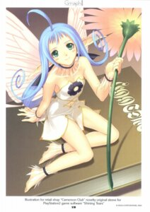 Rating: Safe Score: 17 Tags: fairy maple_(shining_tears) shining_tears shining_world tony_taka wings User: fireattack