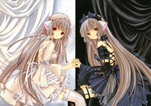 Rating: Safe Score: 17 Tags: chii chobits clamp fixme freya gap User: Share