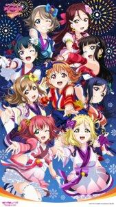 Rating: Safe Score: 16 Tags: kunikida_hanamaru kurosawa_dia kurosawa_ruby lolita_fashion love_live!_school_idol_festival love_live!_sunshine!! matsuura_kanan ohara_mari sakurauchi_riko skirt_lift tagme takami_chika tsushima_yoshiko wa_lolita watanabe_you User: kotorilau