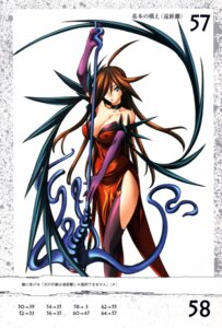 Rating: Questionable Score: 10 Tags: cleavage dress erect_nipples funikura kuroki_masahiro nyx overfiltered queen's_blade scanning_artifacts stockings tentacles thighhighs User: YamatoBomber