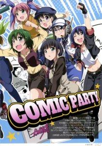 Rating: Safe Score: 3 Tags: comic_party haga_reiko hasebe_aya inui_sekihiko megane oba_eimi sakurai_asahi tachikawa_ikumi User: Radioactive