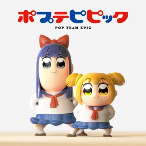 Rating: Safe Score: 6 Tags: cg disc_cover pipimi pop_team_epic popuko seifuku User: blooregardo