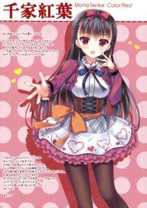 Rating: Safe Score: 52 Tags: mitsu_king momiji_senke pantyhose sem;colon User: Twinsenzw