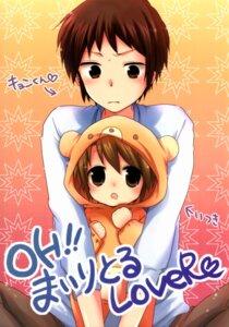 Rating: Safe Score: 7 Tags: hiroichi koizumi_itsuki kyon male picotama suzumiya_haruhi_no_yuuutsu User: Radioactive