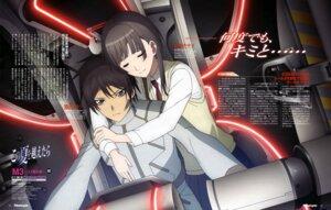 Rating: Safe Score: 8 Tags: fukushi_mayumi izuriha_sasame m3:_sono_kuroki_hagane saginuma_akashi seifuku User: drop
