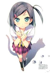Rating: Safe Score: 63 Tags: hentai_ouji_to_warawanai_neko kantoku seifuku tsutsukakushi_tsukiko User: Twinsenzw