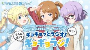 Rating: Safe Score: 14 Tags: megane seifuku sora_to_umi_no_aida sweater wallpaper User: saemonnokami