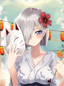Rating: Safe Score: 65 Tags: hamakaze_(kancolle) ivan_wang kantai_collection yukata User: Mr_GT